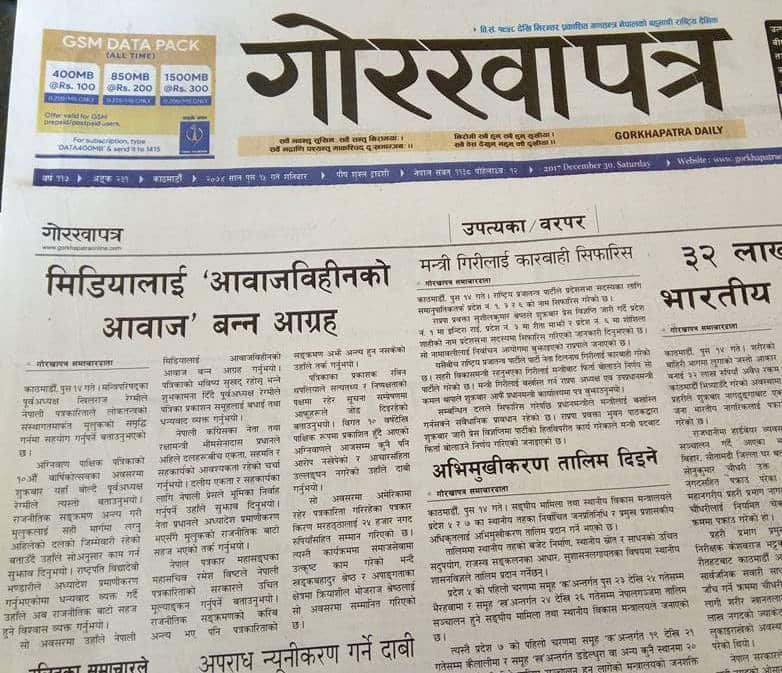 Agniban award Gorkhapatra