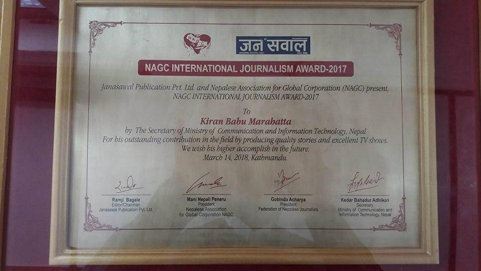 NACG-AWARD