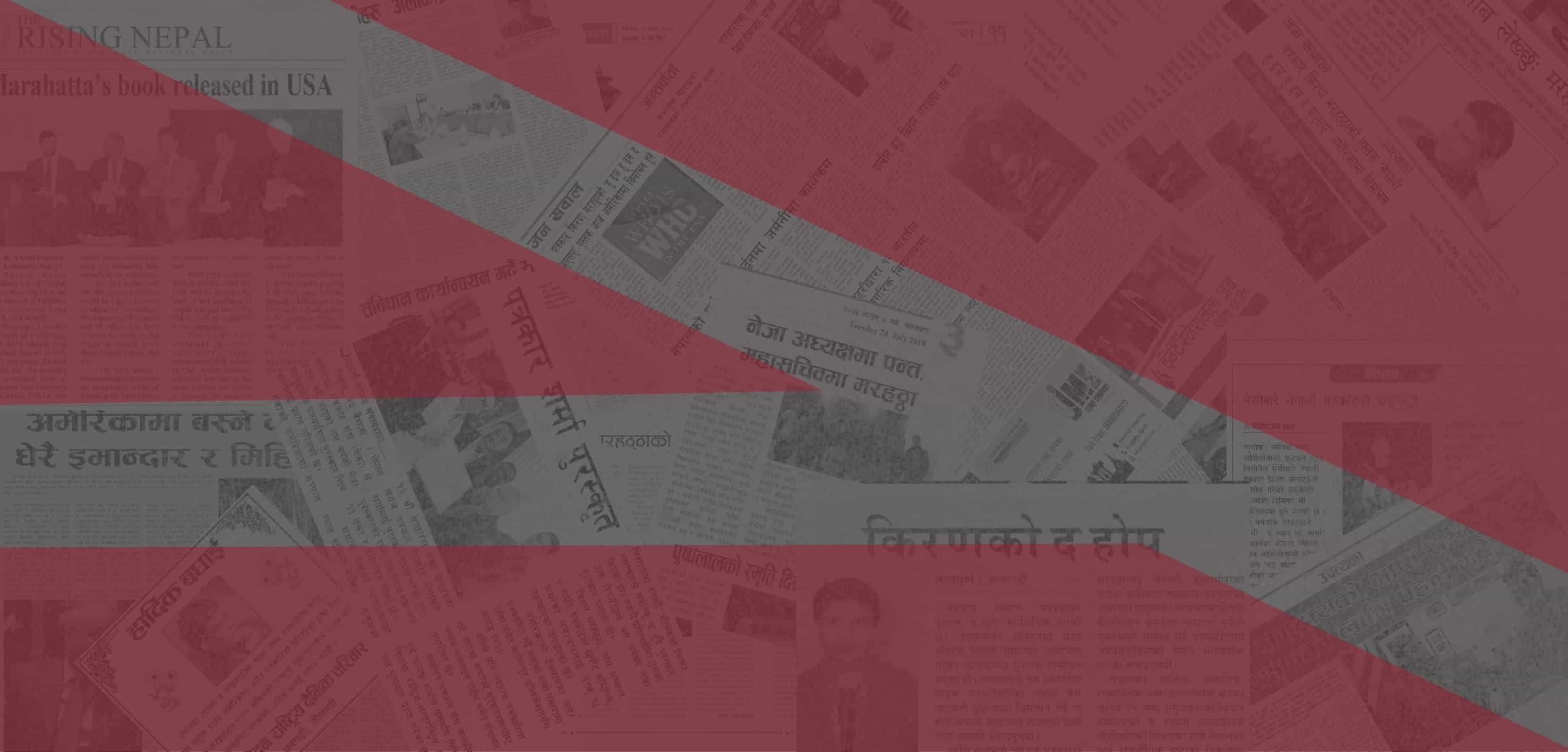 Kiran marhatta Articles Banner