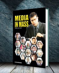 media in mass by kiran marahatta