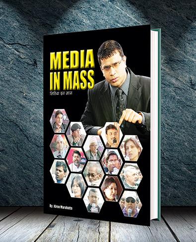 media in mass by kiran marahatta